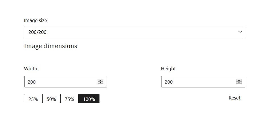"A screenshot of the WordPress Gutenberg block editor component ""ImageSizeControl""."